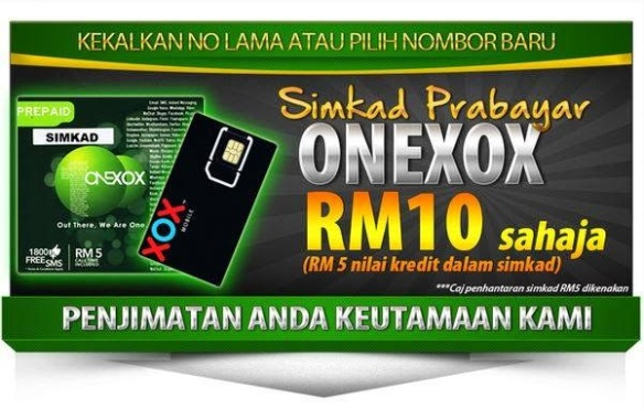 simkad_onexox_bisnes